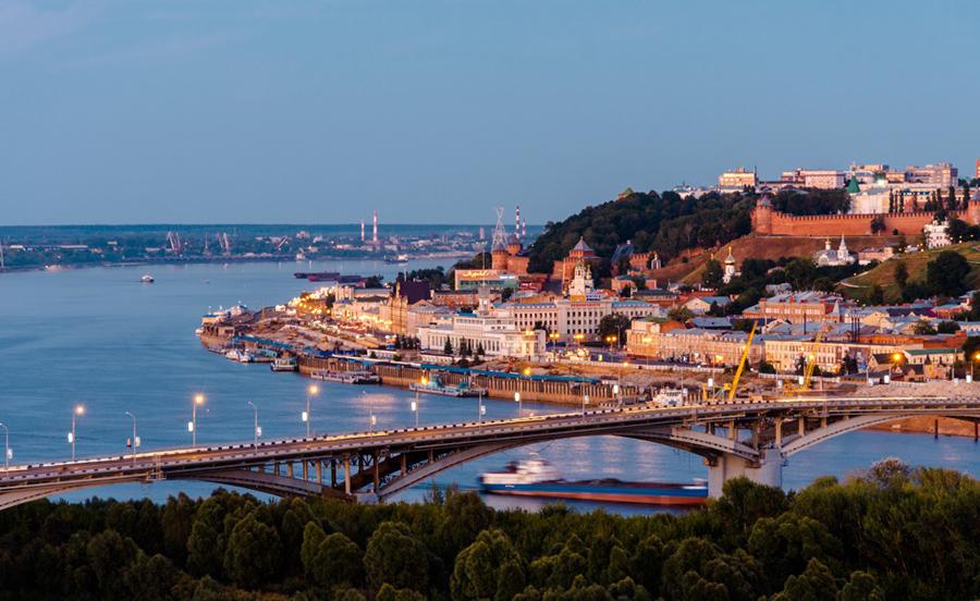 Ville de Nijni Novgorod